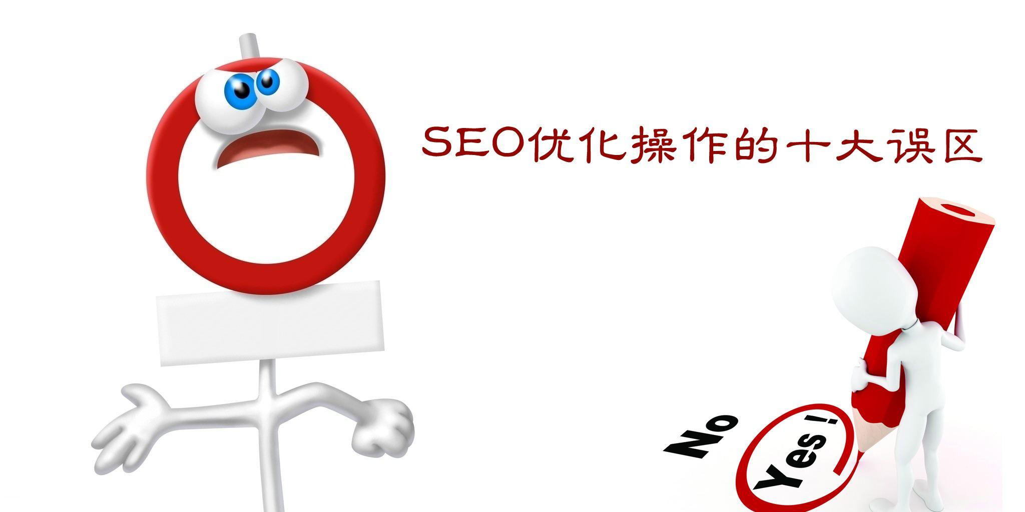 赣州云墨SEO告诉你做网站站内优化的四大技巧